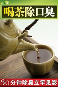 http://img.adbox.sina.com.cn/pic/5156633361-1403365947048.jpg